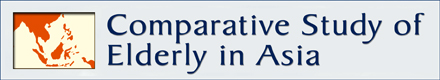 logo: Comparative Study of the Elderly in Asia Research Reports